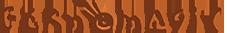 EthnoMagic